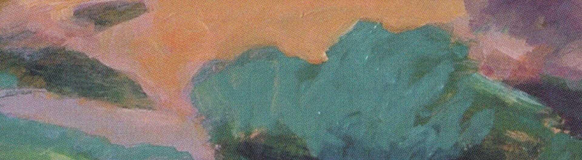 Detail - Schirin Fatemi - Sonderausstellung